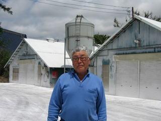 山本春男農場