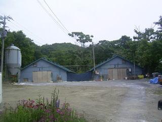 日野沢農場