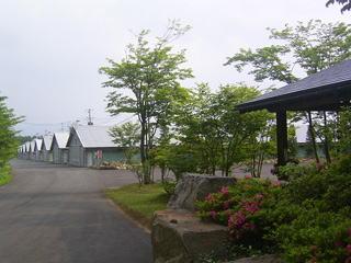 小田島農場