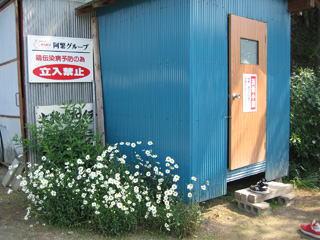 上村智聡農場