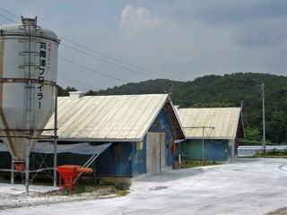 苅間澤農場